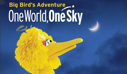 Big Bird's Adventure: One World, One Sky