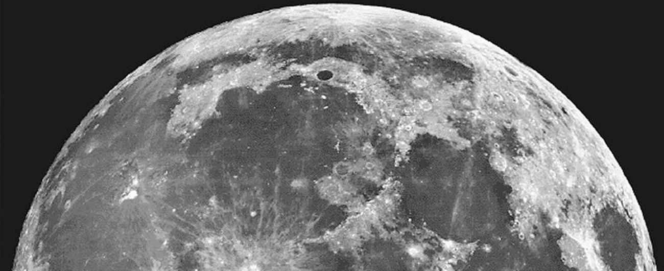 public://images/main/uploads/slides/Pulsar-Moon-LP.jpg